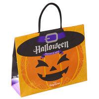 コージーコーナー ハロウィンお楽しみ袋