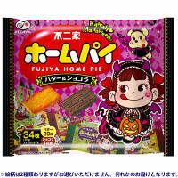 ハロウィンホームパイ(バター&ショコラ)