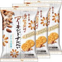 金吾堂 燻製風味のアーモンドせんべい 1セット(3袋入)