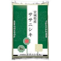 【精白米】宮城県産 ササニシキ 5kg
