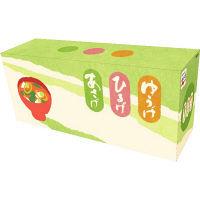 永谷園 粉末あさげ・ゆうげ・ひるげ おみそ汁アソートボックス 30食入 1箱