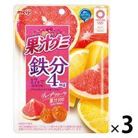 明治 果汁グミ鉄分グレープフルーツ 3個