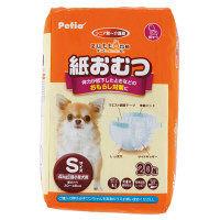 老犬介護用紙おむつ S 1袋(20枚入) ペティオ