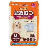 老犬介護用紙おむつ M 1袋(20枚入) ペティオ