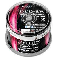 DVD-RW録画用 2倍速 50枚スピン