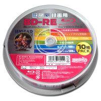 磁気研究所 BD-RE 繰返し録画/DATA共用 2倍速 スピンドル10枚 HDBDRE130NP10 個
