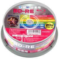 磁気研究所 BD-RE 繰返し録画/DATA共用 2倍速 スピンドル20枚 HDBDRE130NP20 個