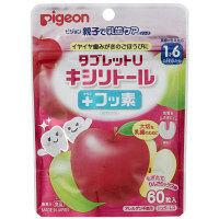 タブレットUりんごミックス味1袋