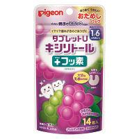 ピジョン タブレットU ぷるりんぶどうミックス味 14粒 1袋