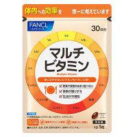 マルチビタミン 約30日分 [FANCL サプリ サプリメント ビタミン ビタミンサプリメント コエンザイムq10 葉酸 健康食品]