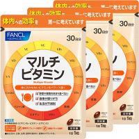 マルチビタミン 約90日分 [FANCL サプリ サプリメント ビタミン ビタミンサプリメント コエンザイムq10 葉酸 健康食品]