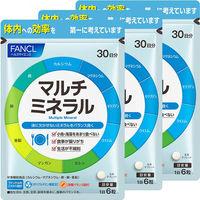 マルチミネラル 90日分(徳用3袋セット 540粒) ファンケル サプリメント