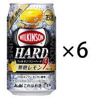 アサヒ ウィルキンソンハード無糖レモン