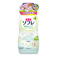 薬用ソフレ スキンケア入浴液 ほっとするハーブの香り 本体 720ml バスクリン