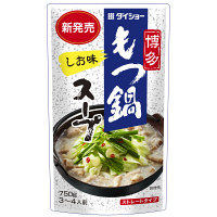 ダイショー 博多もつ鍋スープ しお味 鍋つゆ