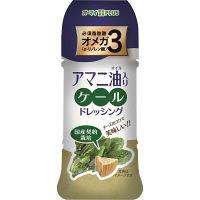 オーマイPLUS アマニ油入りケールドレッシング 150ml 日本製粉