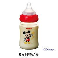 ピジョン 母乳実感哺乳びん プラスチック 160ml (ミッキー)
