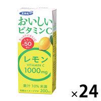 【アウトレット】エルビー Cレモン 200ml 2022 1箱(24本入)