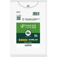 日本サニパック 白半透明 ゴミ収集袋 30L HD薄口 HT31 1パック(10枚入)
