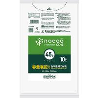 日本サニパック 白半透明 ゴミ収集袋 45L HD薄口 HT41 1パック(10枚入)