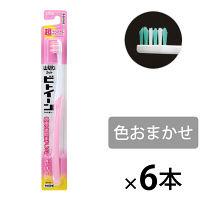 ビトイーン ハブラシ 超コンパクト やわらかめ 1セット(6本) ライオン 歯ブラシ