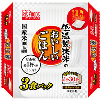 低温製法米のおいしいごはん