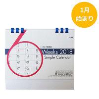 卓上カレンダー 6ウィーク 2018年