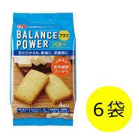 バランスパワー(BALANCE POWER)プラス バター 1セット 6袋(24枚入) ハマダコンフェクト 栄養補助食品