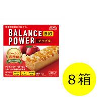バランスパワー(BALANCE POWER)ビッグ アップル 1セット(8箱) ハマダコンフェクト 栄養補助食品
