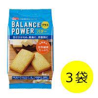 バランスパワー(BALANCE