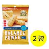 バランスパワー(BALANCE POWER) チーズ 1セット(2袋) ハマダコンフェクト 栄養補助食品