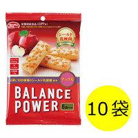 バランスパワー(BALANCE POWER) アップル 1セット(10袋) ハマダコンフェクト 栄養補助食品