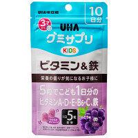 UHAグミサプリKIDS ビタミン&鉄
