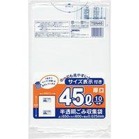 ジャパックス 容量表示入ポリ袋 45L10枚 白半透明 厚手 0.025mm 50冊入り TSN46 1セット(500枚)(直送品)