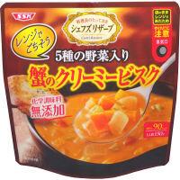 蟹のクリーミービスク 370662 1食