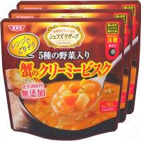インスタントスープ レンジでごちそう! 蟹のクリーミービスク 1セット(3食)SSKセールス