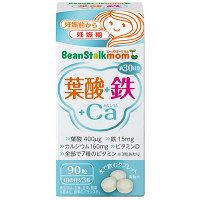 ビーンスタークマム 葉酸+鉄+カルシウム 30日分(90粒入) 雪印ビーンスターク サプリメント