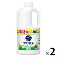 キュキュット クリア除菌 緑茶の香り 詰め替え 1380ml 1セット(2個入) 花王