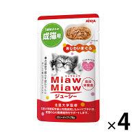 MiawMiaw(ミャウミャウ) キャットフード ジューシー あじわいまぐろ 70g 1セット(4個) アイシア