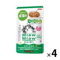 MiawMiaw(ミャウミャウ) キャットフード ジューシー おさかなミックス 70g 1セット(4個) アイシア