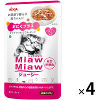 MiawMiaw(ミャウミャウ) キャットフード ジューシー おにくプラス 70g 1セット(4個) アイシア