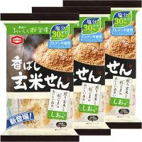 亀田製菓 香ばし玄米せん 14枚  3袋