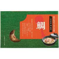マルハニチロ 炊き込みごはんの素 鯛 250g 化学調味料未使用