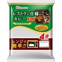 日本ハム レストラン仕様カレー(辛口)4袋入り 1パック(4袋)