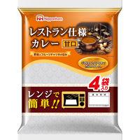 日本ハム レストラン仕様カレー(甘口)4袋入り 1パック(4袋)