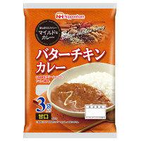日本ハム バターチキンカレー 3袋入り 甘口 1パック(3袋)