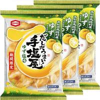 亀田製菓 手塩屋ゆず塩味 9枚 3袋