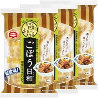 亀田製菓 ごぼう日和 8個入 3袋