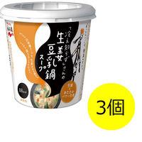 生姜豆乳鍋カップスープ 3個