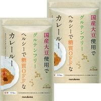 マルコメ ダイズラボ 大豆粉のカレールゥ【糖質オフ】 120g 1セット(2個)